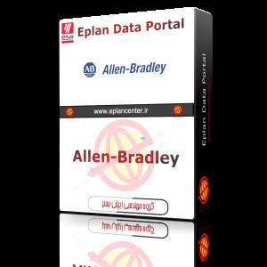 دیتاپورتال Allen Bradley