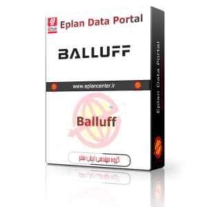 دیتاپورتال Balluff