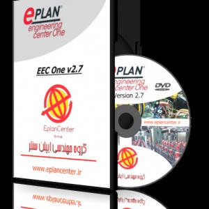 Eplan EEC one