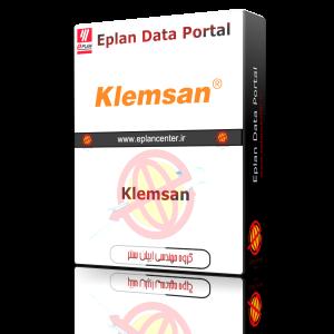 دیتاپورتال Klemsan