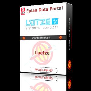 دیتاپورتال Luetze