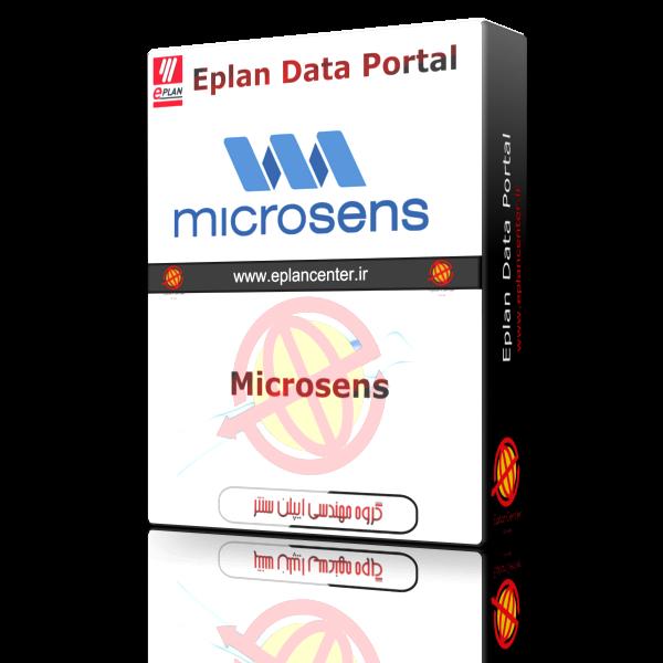 دیتاپورتال Microsens