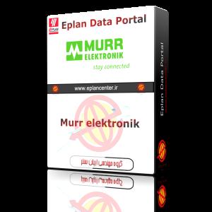 دیتاپورتال Murrelektronik