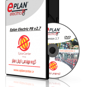 ٍٍEplan Electric P8