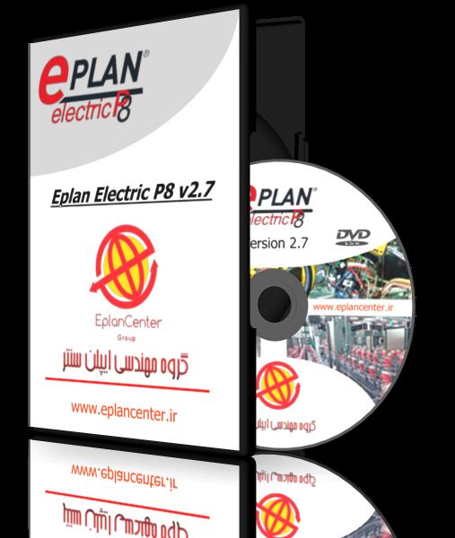ٍٍEplan Electric P8