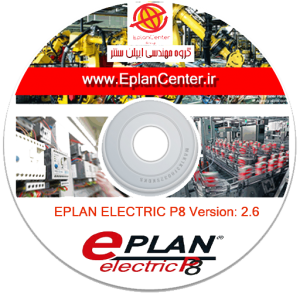 Eplan Electric P8 version 2.6