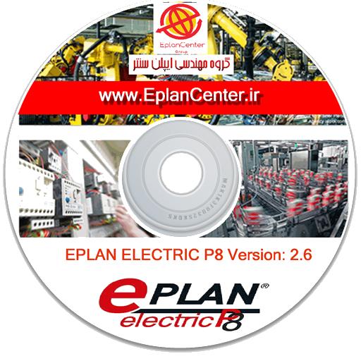 Eplan Electric P8 version 2.6