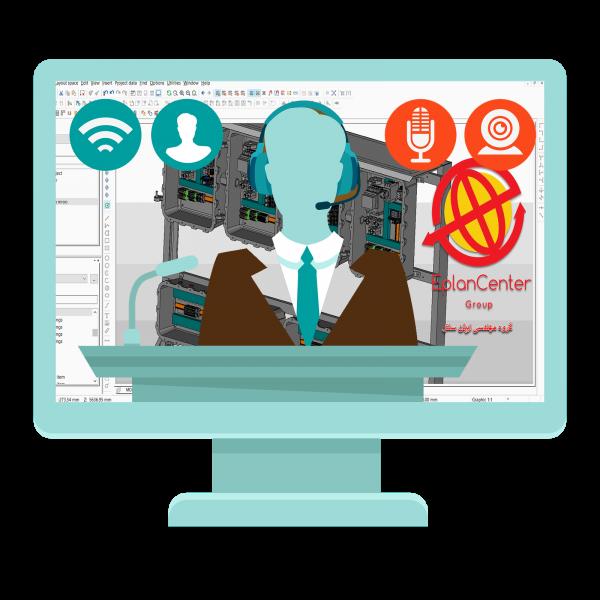 eplan online learning