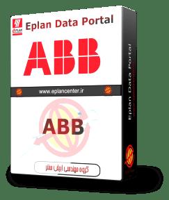 دیتاپورتال ABB