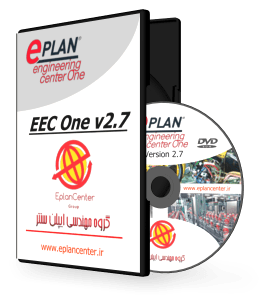 نرم افزار EEC one نسخه 2.7